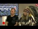 ВРЕМЕЧКО Эфир_ 13-10-2017 Тема_ Вера в сверхестественное