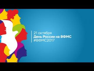 Всемирный фестиваль молодежи и студентов: церемония закрытия