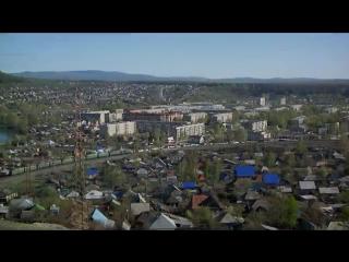 Весь Южный Урал. Фильм 3-й. Аша и окрестности. (480p).mp4