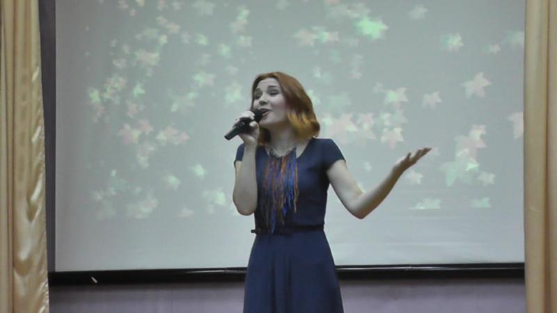 Алексапдра Штерн на концерте в РКК. 29.09.2017г.