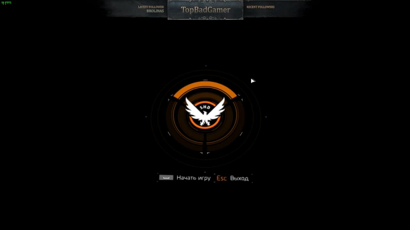 Tom Clancy's The Division 1.7