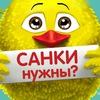 Игрушки и товары для детей - Союз-игрушка
