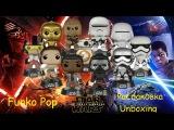 Распаковка Фанко Звёздные войны фигурки  Star Wars Funko pop unboxing