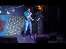 28.05.2017 Федор Осипов - концерт в Гластонберри