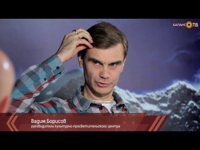 Вадим Борисов, Виталий Быков для Баланс-ТВ_07.2017