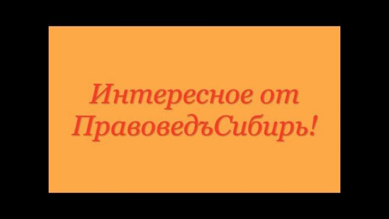 Ростовщичество - это нарушение законов РФ
