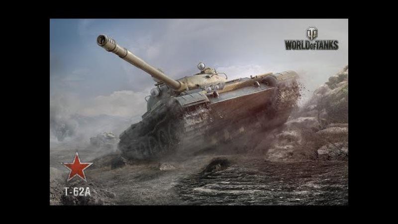 Мастер на все танки от PanzerMan79. Т-62А .