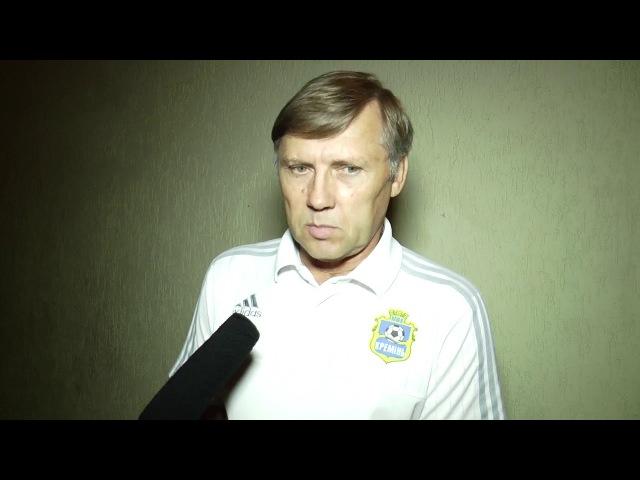 Сергей Ященко МФК Николаев 2 0 2 0 Кремень Кременчуг