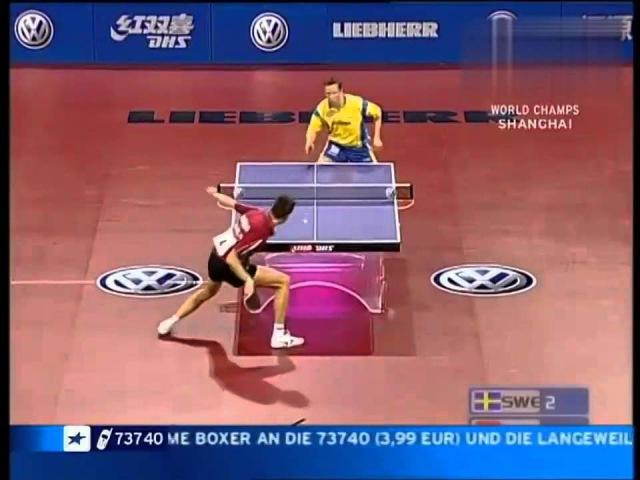 Jan Ove Waldner vs. Vladimir Samsonov Shanghai Table Tennis World Cup 2005