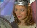 Спящая красавица 2 серии 1998 Сказка за сказкой Ленинградское Телевидение