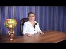 Как пережить увольнение и изгнание
