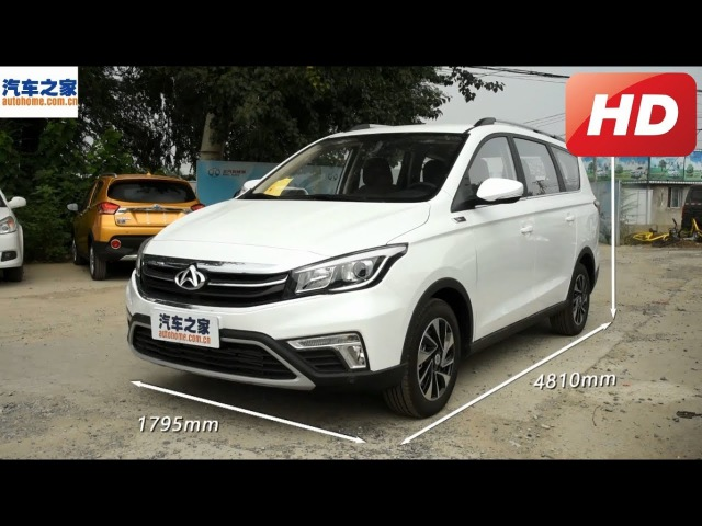 New 2017 Changan A800 MPV Interior and Exterior Overview