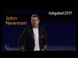 Ashgabat 2017 Ýapylyş Dabarasy | John Newman