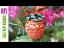 ШИШКА НоВоГоДнЯя ИЗ ЛЕНТ / DIY Christmas Pine Cone with Ribbons ✿ NataliDoma