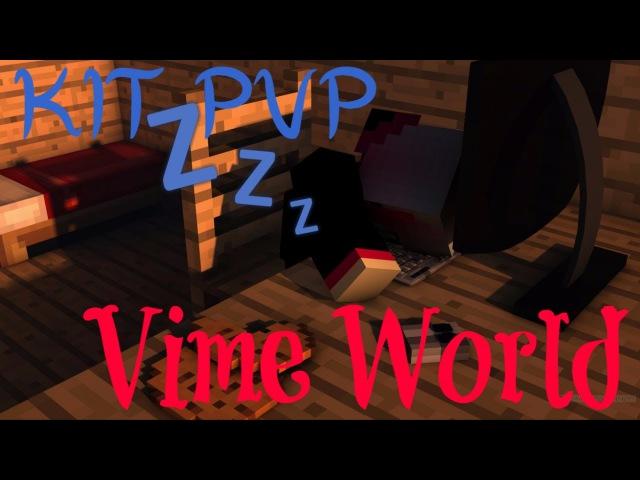 KIT PVP 4 : Все идёт к лучшему (Vime World)