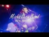 Миша Лузин band Легче, чем воздух, live @16tons