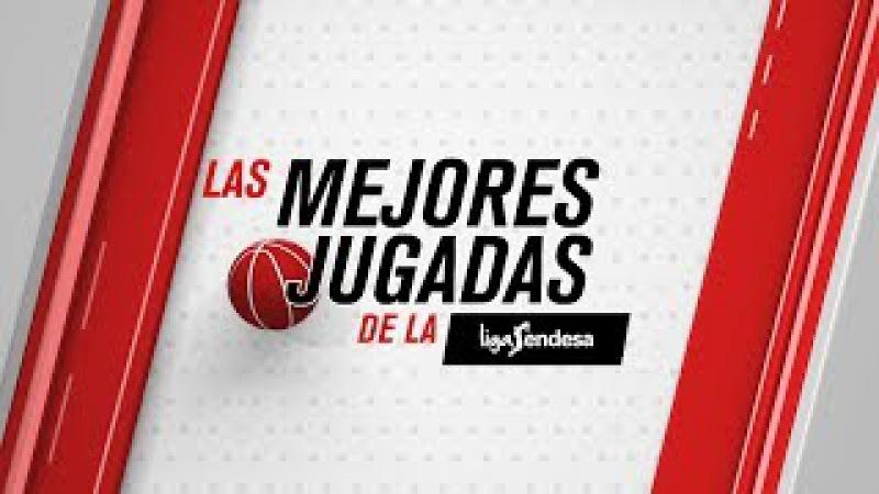 Top7 KIA: Las mejores jugadas de la Liga Endesa 2016-17
