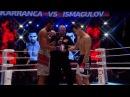 Рожерио Карранка vs Дамир Исмагулов, M-1 Challenge 85