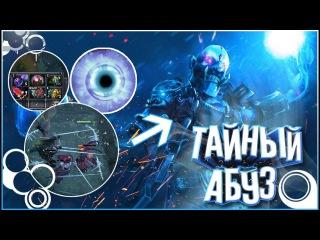 Лич\Lich в Angel Arena Black Star Dota 2 Reborn