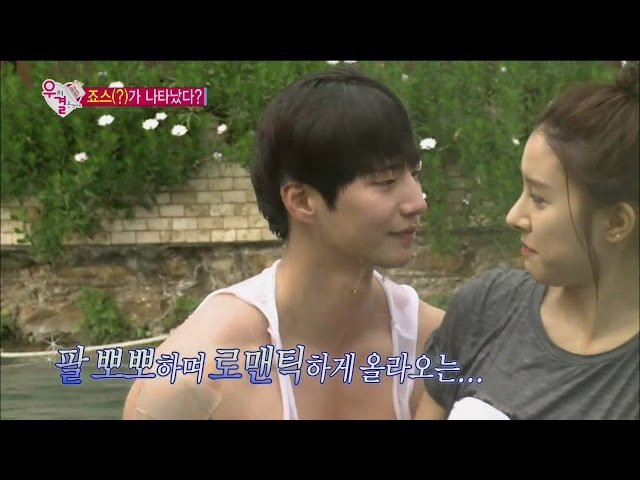 【TVPP】Song Jae Rim - Hot spring Date, 송재림 - 팔뽀뽀에 과감한 스킨십까지! 달달 온천 데이트 @ We Got Marr