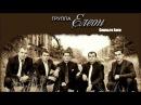 Христианская Музыка    Группа Елеон - Славьте Бога    Христианские песни