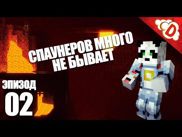 🍀 Hexapodcraft : ДОМ Хоббита готов! Большая ферма под землей | Эп.2 🐛🐼