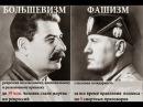 Analiz Битва экстрасенсов 18 сезон 9 серия Сталин и мистика