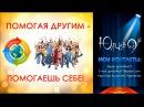 Маркетинг Клуба ГАРАНТ