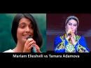 Грузинская песня на чеченский лад на русском языке. Mariam Elieshvili vs Tamara Adamova