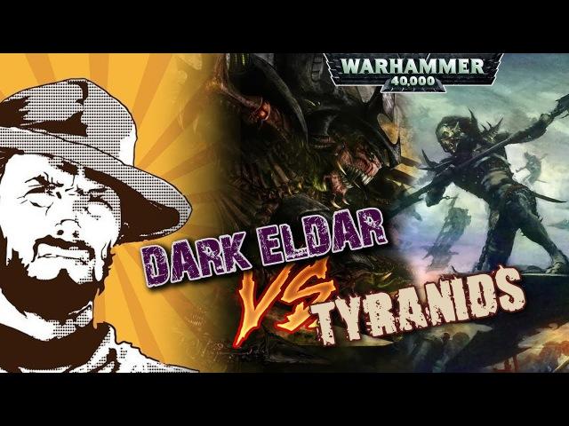 ВарХаммер 40000. БатлРепорт: Тёмные Эльдар (Dark Eldar) против [vs.] Тиранид (Tyranids).
