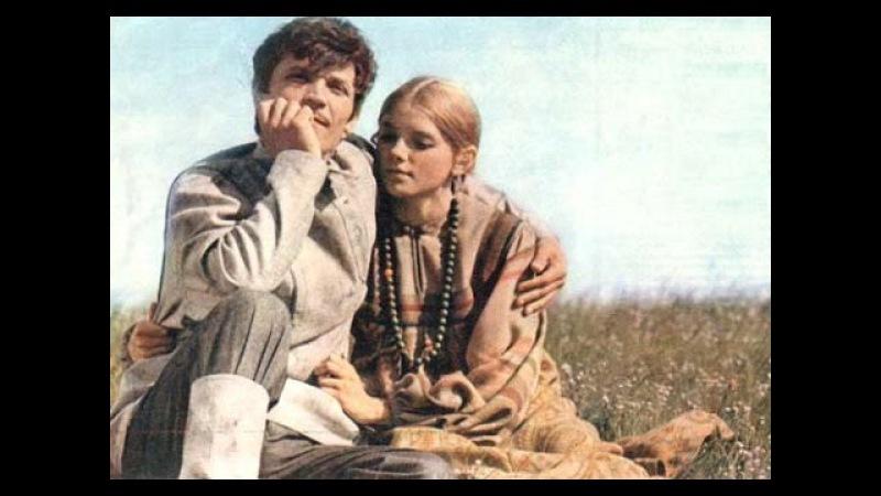 Сказка Иван да Марья (1974) | SATRip
