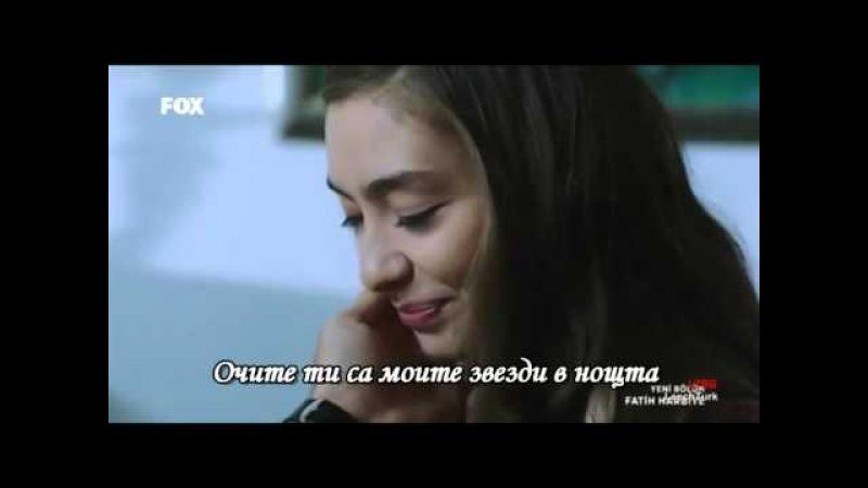 Fatih Harbiye 19 Cem Yıldız Любовен залог Aşk'a Emanet bg subs