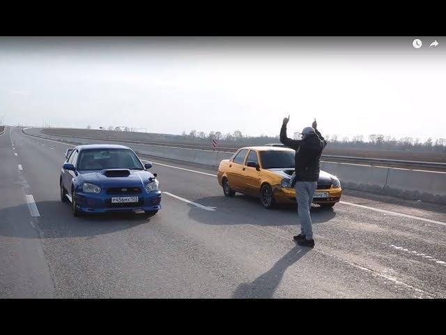 Гонки Subaru WRX STI против ВСЕХ Пришло время проверить ее в деле