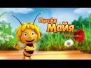 Пчёлка Майя Новые приключения 8 серия Сонные пчёлки gx`krf vfqz yjdst 8 cthbz cjyyst gxẗkrb