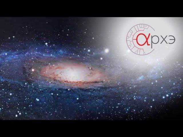 Ольга Сильченко Происхождение и эволюция галактик jkmuf cbkmxtyrj ghjbc[jltybt b djk.wbz ufkfrnbr
