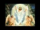 327 Владимир Ковальджи Причастен Преображению Хор Свято Троицкого храма Кемерово