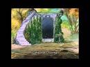 «Волшебная флейта» (The Magic Flute) [опера Моцарта] Часть 3/3