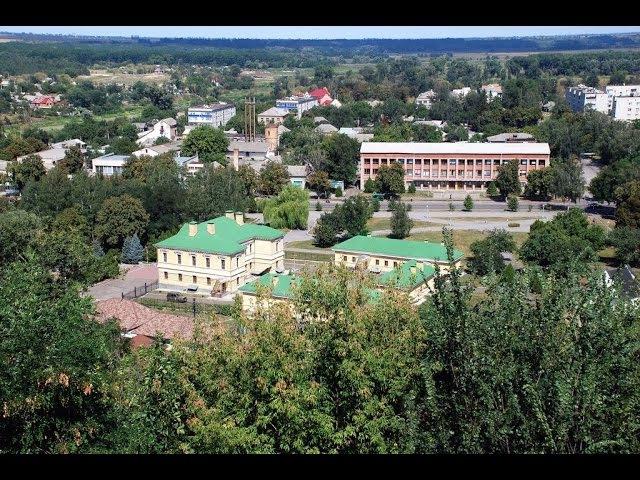 Вид на Чигирин с Богдановой горы