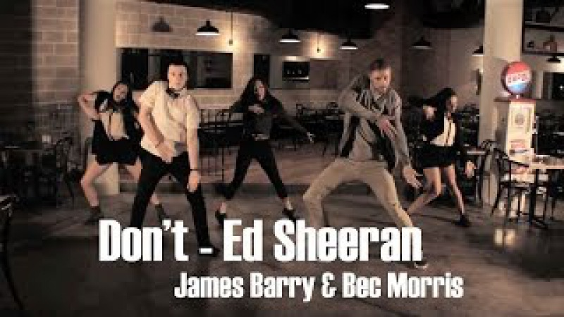 Bec Morris JB Choreography| Dont | @Ed Sheeran