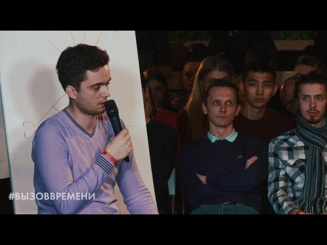 Разбор с Михаилом Дашкиевым. Юлиан. Менеджер по продажам
