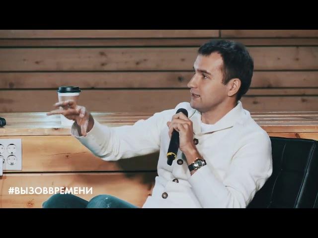 Разбор с Михаилом Дашкиевым. Дмитрий из Румынии. Подушки для беременных