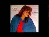 LUCIA MENDEZ - ENAMORADA (1983) -  Album Completo