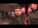 Бородач предатель фюрера смотреть онлайн в хорошем качестве