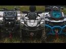 ЧТО КУПИТЬ ЗА МИЛЛИОН BRP OUTLANDER 570 MAX XT YAMAHA GRIZLY или прокачанный STELS GUEPARD