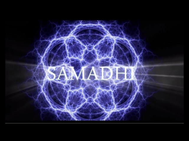 Самадхи (Часть 1) Майя - Иллюзия обособленного я