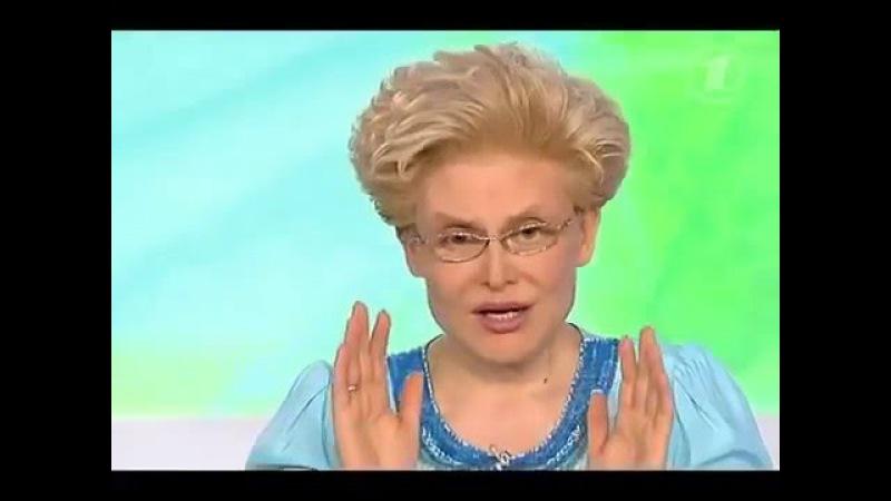 Елена Малышева поделилась тремя важными цифрами для будущих мам!