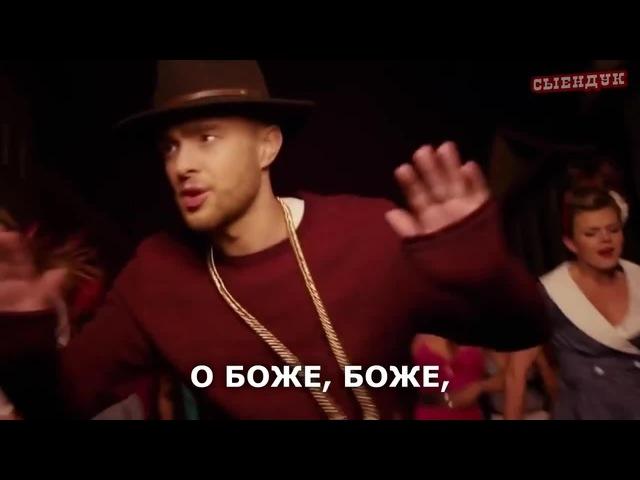 Егор Крид — Самая Самая vs Сыендук (СЛОВОБЛУД)
