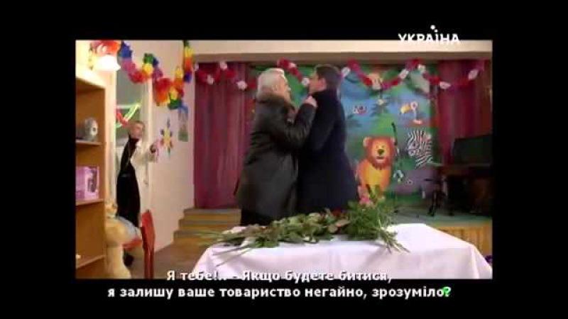 Нахалка 4 серия из 4 (27.04.2013) Мелодрама сериал
