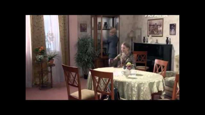 Нахалка 1 серия из 4 (27.04.2013) Мелодрама сериал