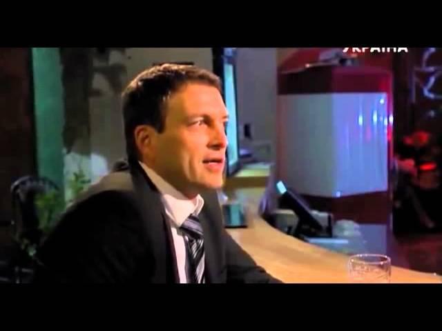 Нахалка 2 серия из 4 (27.04.2013) Мелодрама сериал